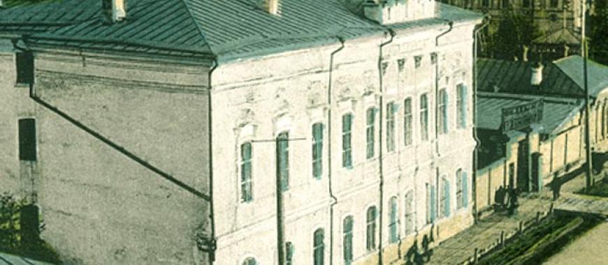 Иркутск, Большая улица. Здание, в котором размещалась частная музыкальная школа Е. Г. Городецкой, позднее вошедшая в состав Музуна (Музыкального университета)