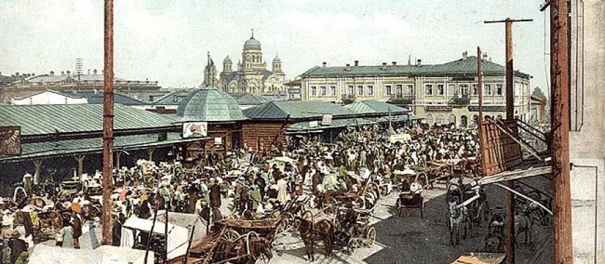 Иркутск. Мелочной базар на Ивановской площади (ныне площадь Труда). До 1917