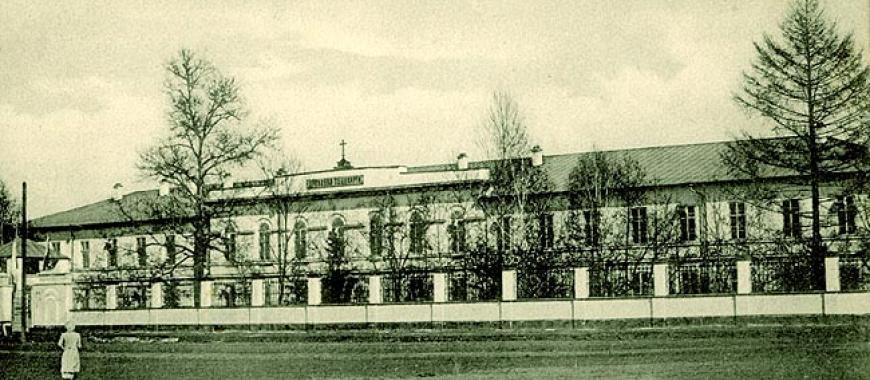 Здание Иркутской духовной семинарии