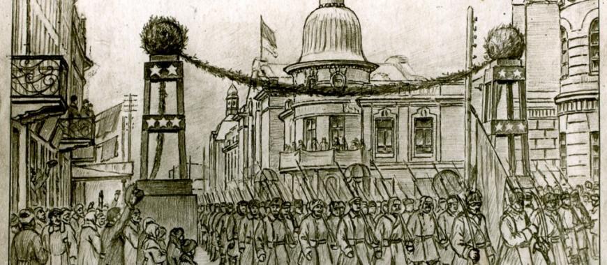 Вступление частей 5-й армии в Иркутск. Март 1920. Рисунок