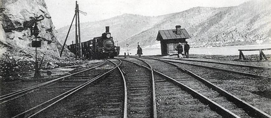Кругобайкальская железная дорога. Шаманский утёс. Начало ХХ века