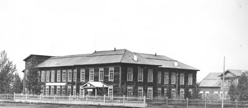 Нижнеилимская средняя школа