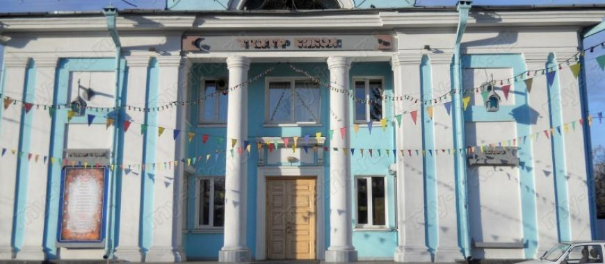 Иркутск. Здание театра кукол «Аистёнок»