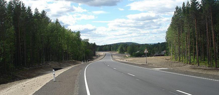 Объездная автодорога «Обход города Иркутска»