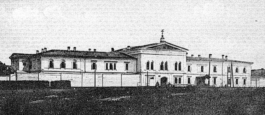 Иркутский тюремный замок. Фото до 1917