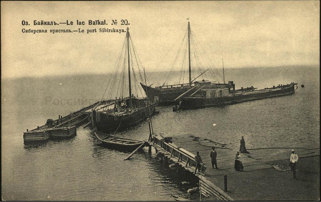 Озеро Байкал. Сибирская пристань