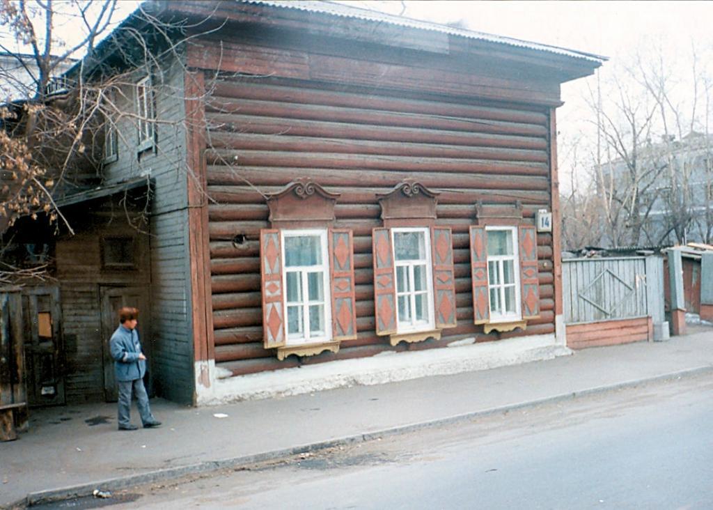 Иркутск 1990. традиционный деревянный дом