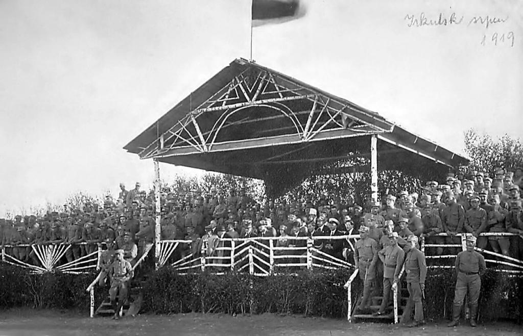 Чехословацкая делегация на выступлении легионеров
