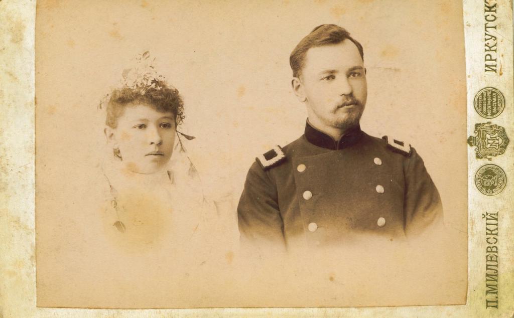 На добрую память дорогой тете от Григорьевых. 4 сентября 1897