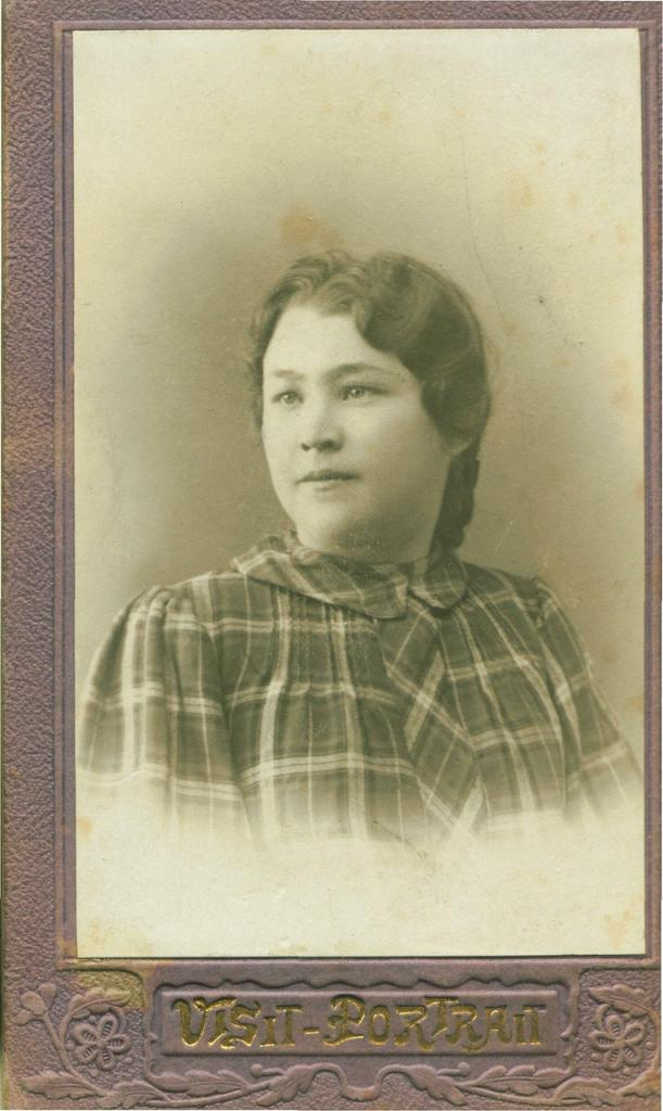 Ноябрь 1908