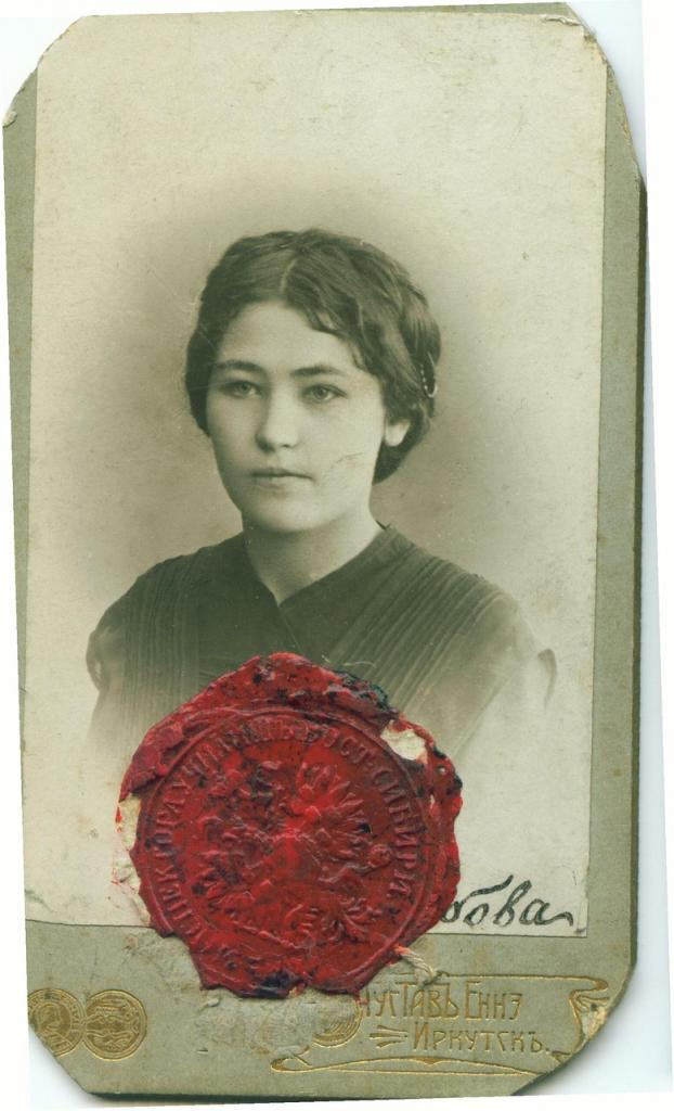 Колобова, после 1909 года
