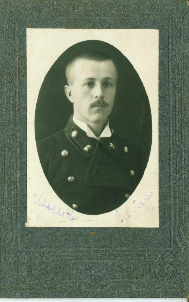 Петр Изюмов