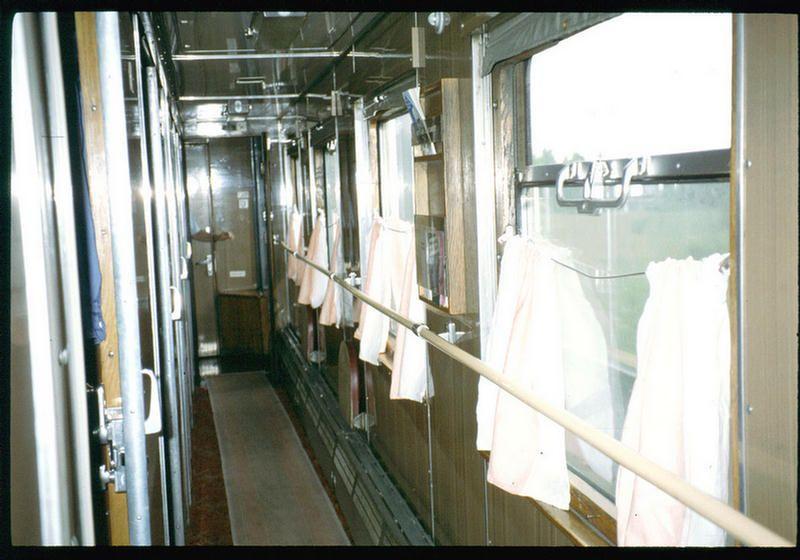 Вагонный коридор