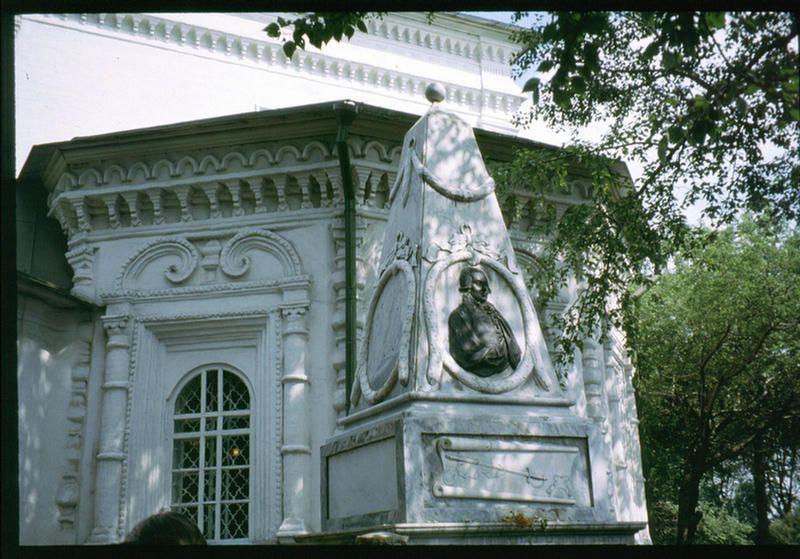 Могила Шелехова в Иркутске
