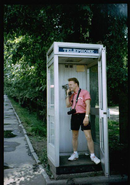 Телефонная будка в Иркутске