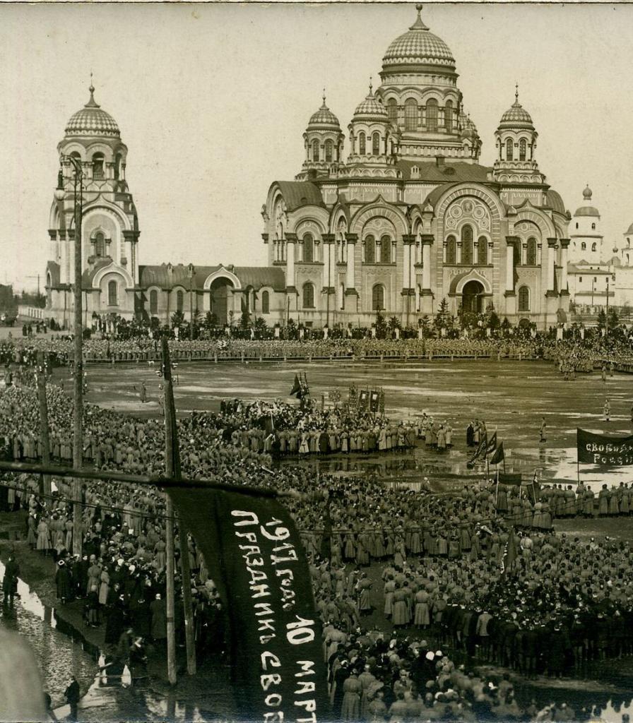 Иркутск в 1917 г.