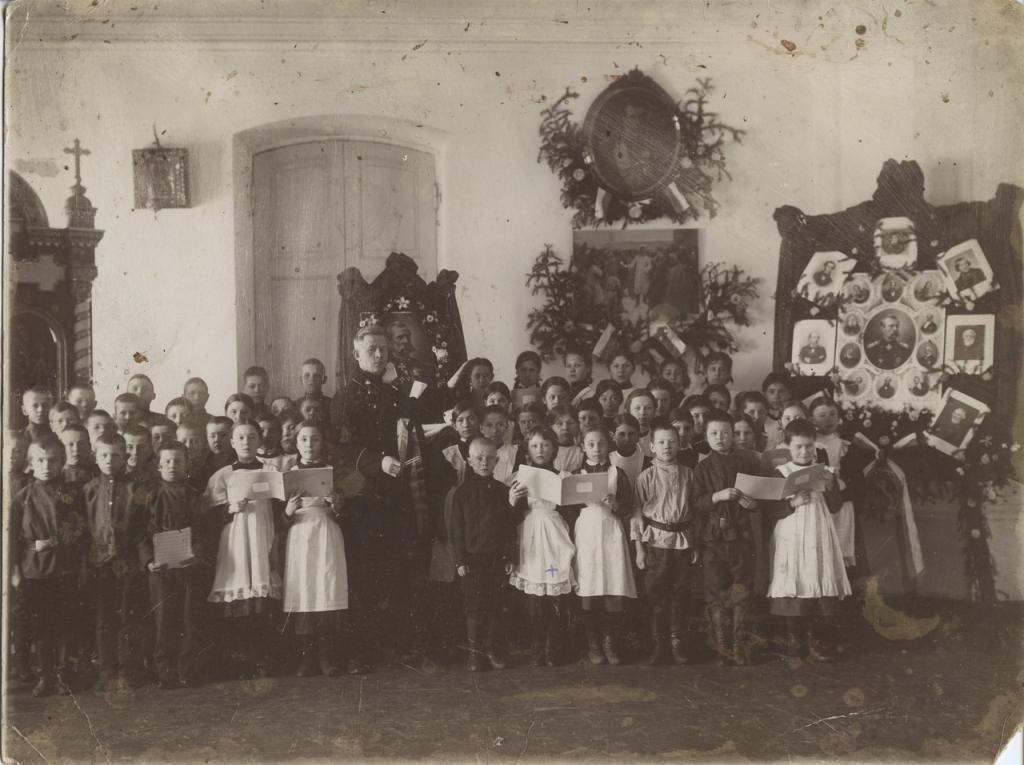 Гимназия им. А Кладищевой. Иркутск 1911г
