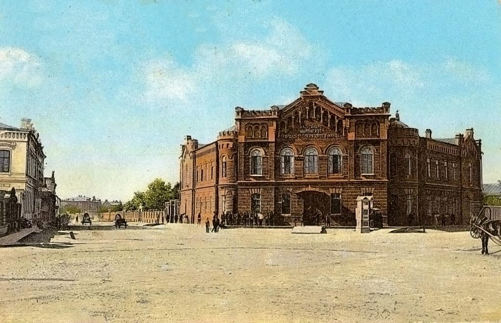 Александро-Мариинское 5-классное училище Иркутска
