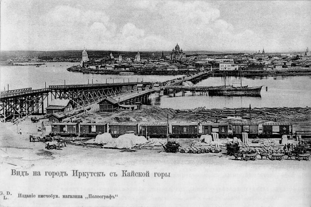 Вид на центр Иркутска с Кайской горы из предместья Глазково
