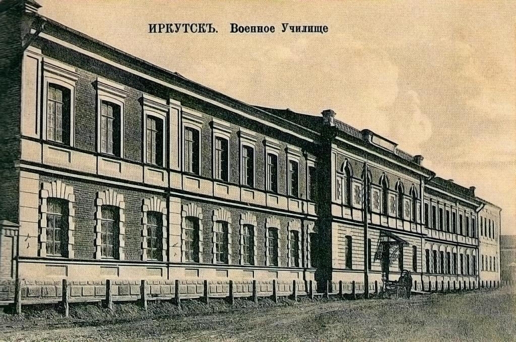 Военное училище (дом городского головы купца С.Ф.Дудоровского)