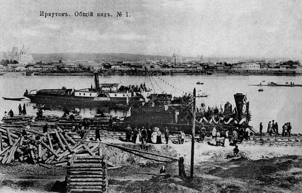 Встреча первого поезда в Иркутске 16 августа 1898 года