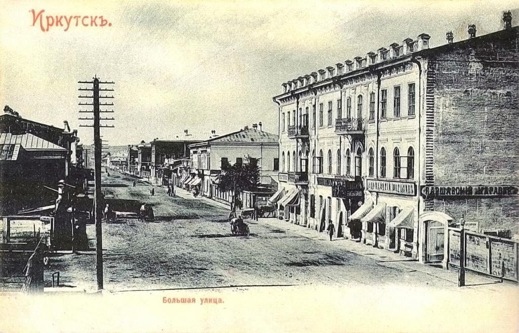 Гостиница «Центральное Деко» на улице Большой