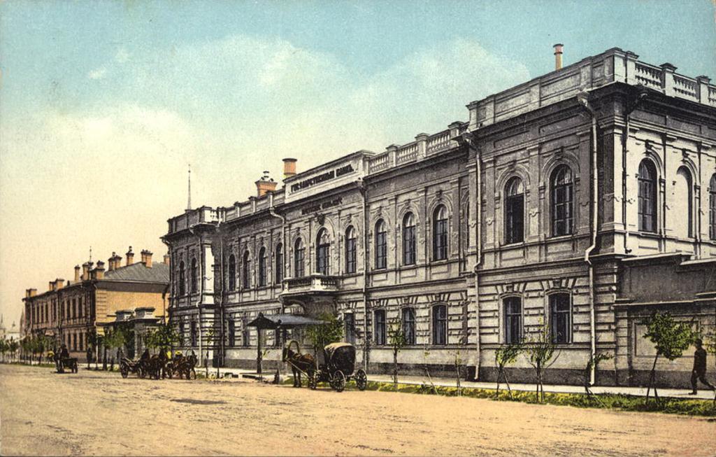 Государственный банк Иркутска