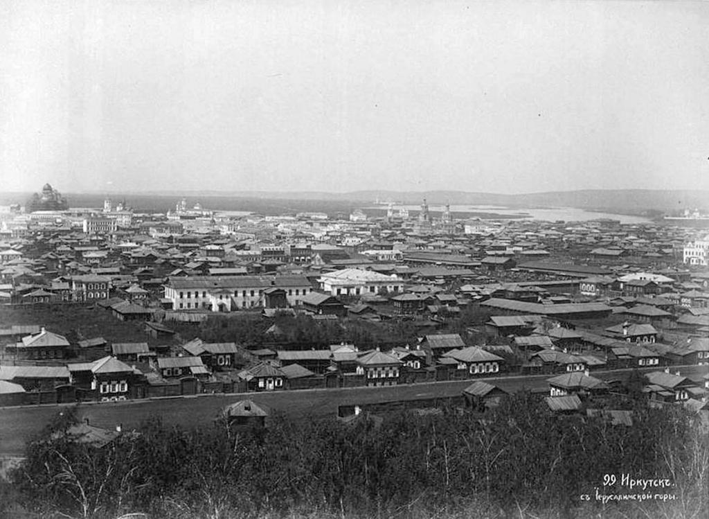 Иркутск с Иерусалимской горы (1890 гг.)