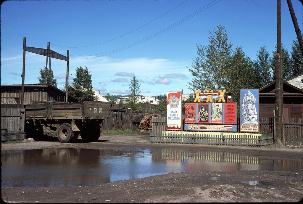 Восточная Сибирь. Станция Каримская