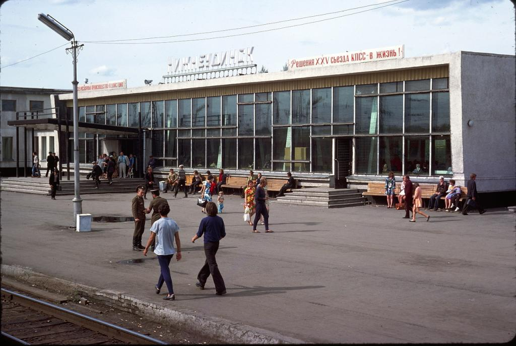 Нижнеудинск. Вокзал