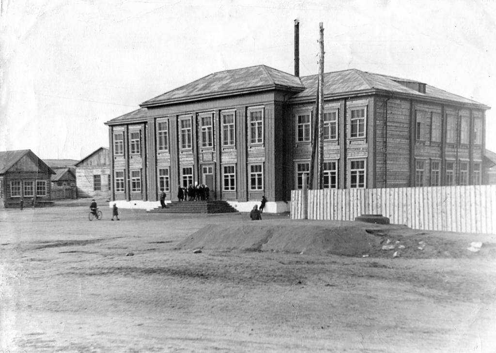 1964. Школьное здание