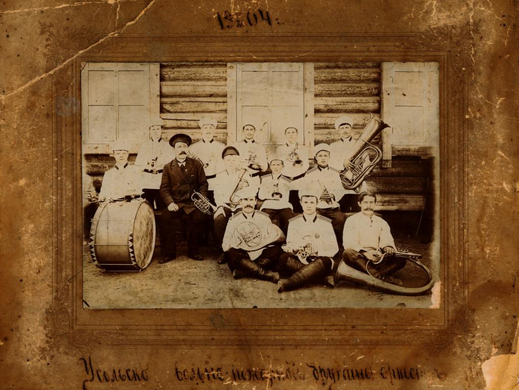 Оркестр пожарной дружины с.Усолье снимок сделан в 1904 году.