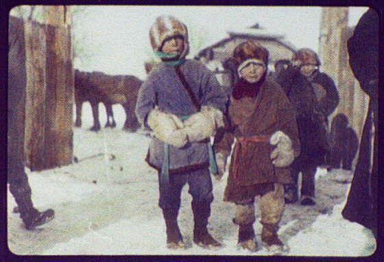 Местные дети, 1896