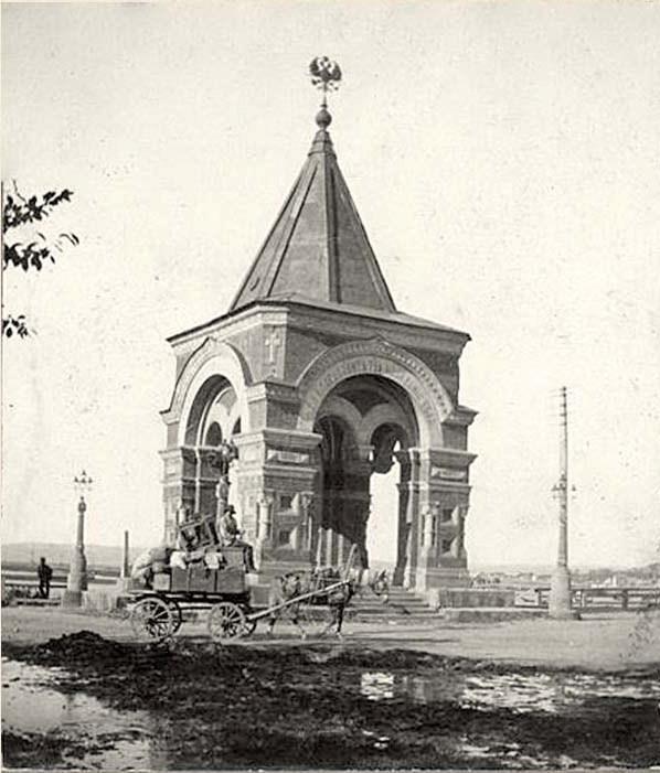 Арка на берегу в честь приезда наследника цесаревича Николая II