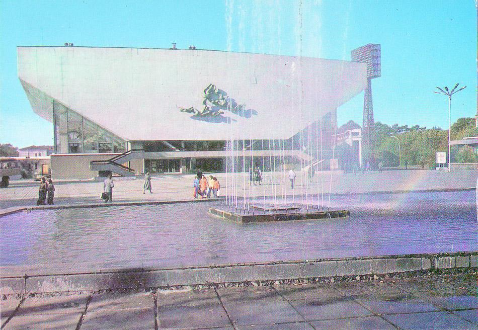 Иркутск. Дворец спорта. Открытка, 1988 год