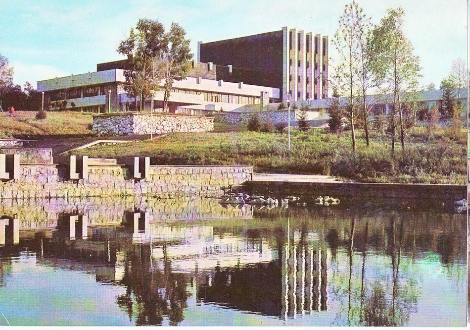 Иркутск. Дворец культуры профсоюзов. 1981 год