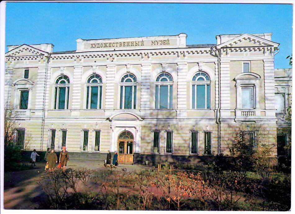 Художественный музей. Иркутск. 1980 год