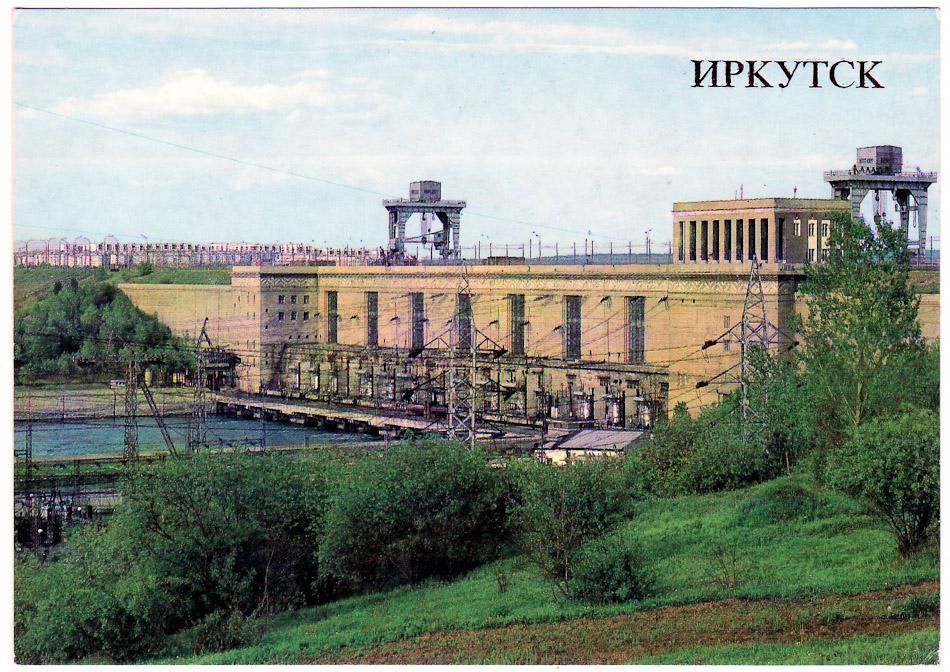 Иркутская ГЭС. 1986 год