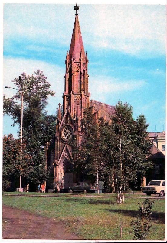 Иркутск. Зал органной музыки. 1981 год