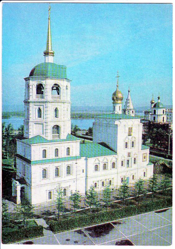 Иркутск. Памятник архитектуры XVIII в. Спасская церковь. 1981 год