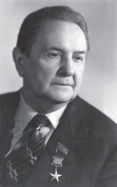 Г. М. Марков