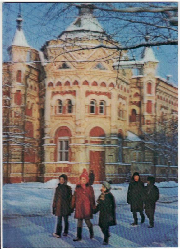 Открытка голографическая. Иркутск. Дворец Пионеров