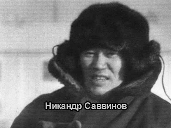 Собкор в Якутии кинооператор Никандр Саввинов