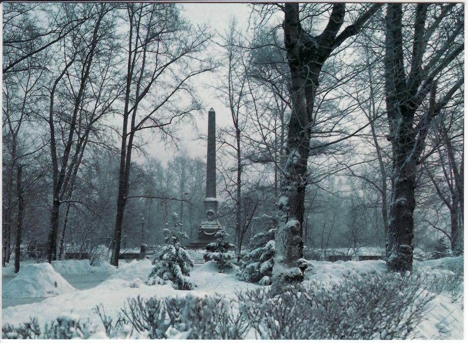 Иркутск. Обелиск. 1980-е