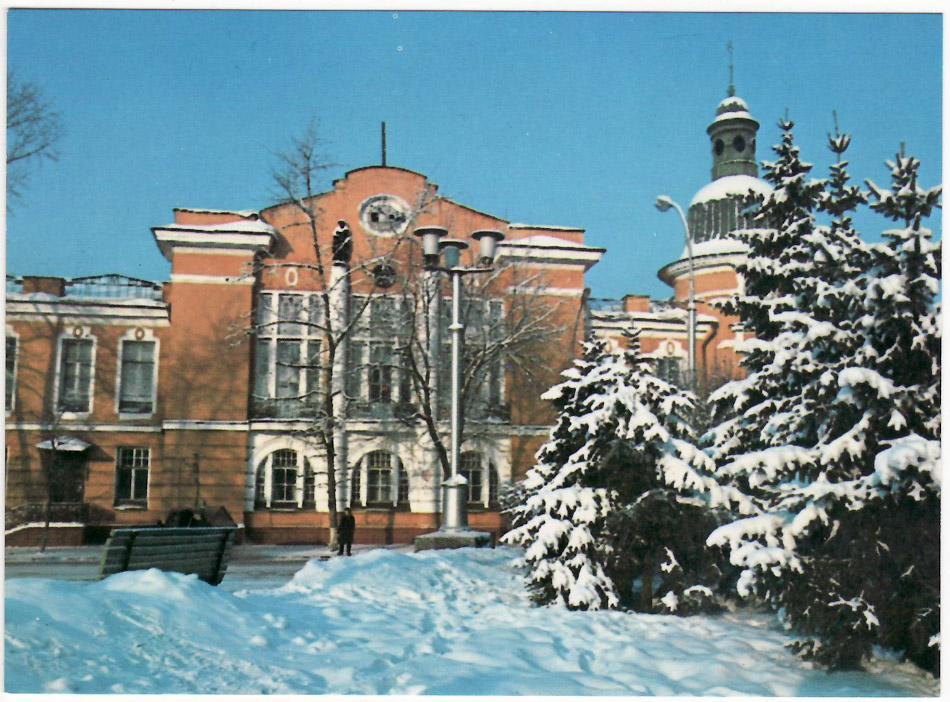 Иркутск. Поликлиника. 1980-е