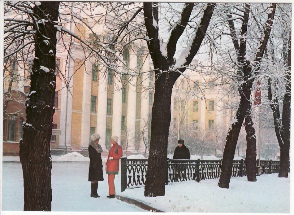 Иркутск. Институт Иностранных Языков 1980-е