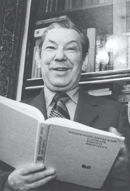 В. Трушкин