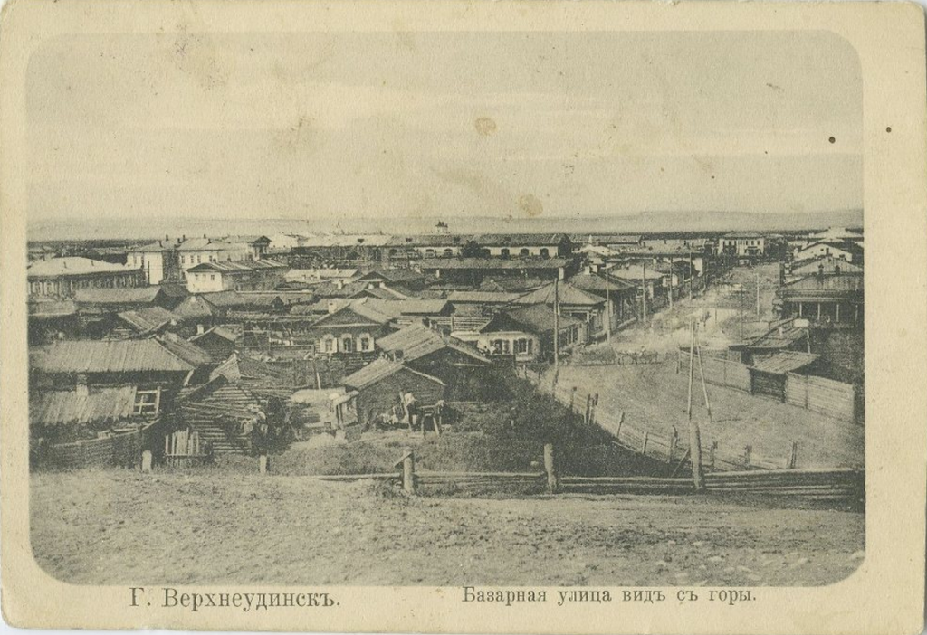 Базарная улица. Вид с горы