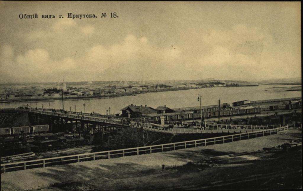 Иркутскъ. Общiй видъ города Иркутска.1906