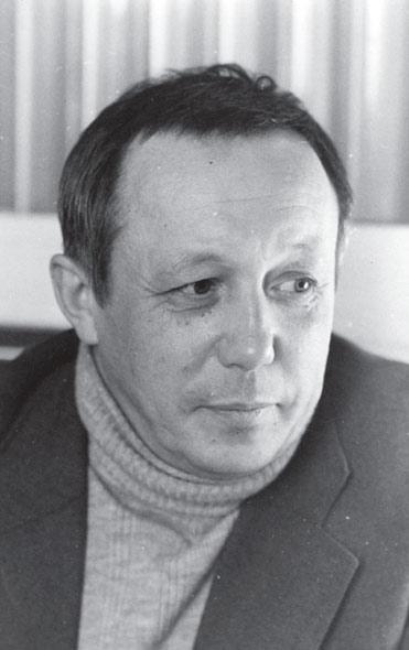 А. С. Гурулев